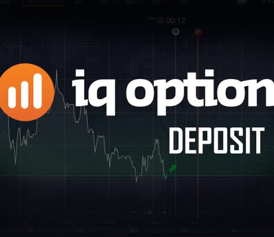 iq option deposit